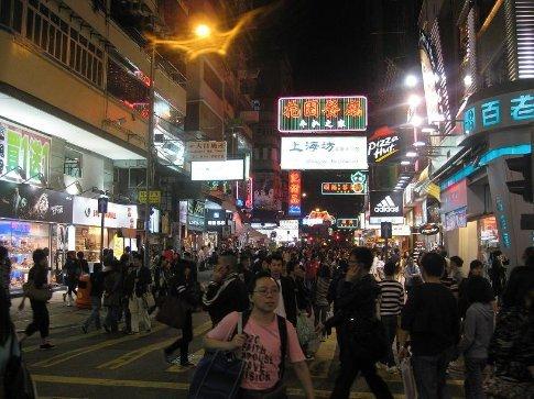 Kowloon at night.