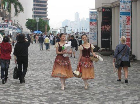Victoria Harbour promenarde. I love the outfits these women were wearing.