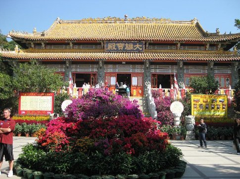 The main temple building at Po Lin Monastery.