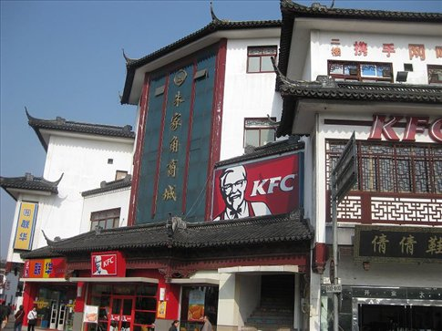This is the prettiest KFC building I've ever seen!  These buildings are all very very old, I'm not sure how old these EXACT buildings are - there's really no way of telling - but the city of Zhujiajiao was apparently formed 1,700 years ago. A lot of the original structures are still quite functional. Such an amazing city.