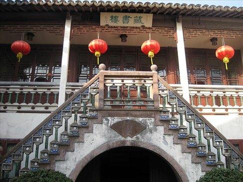 In the  Ke Zhi Yuan gardens, Zhujiajiao.