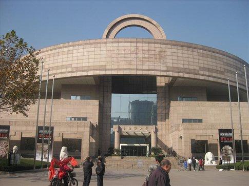 The Shanghai Museum. It's a pretty impressive and unique building.