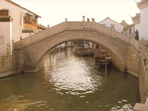 Another beautiful old arch bridge in Zhujiajiao.