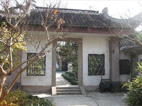 Shanghai Civilised Park, Zhujiajiao.
