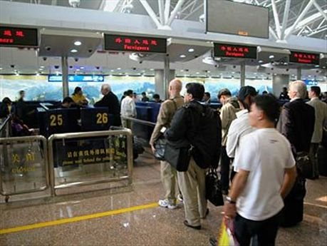 Arriving At The Airport Part Three China Worldnomads Com