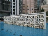 Interesting water feature: by mlisaho, Views[783]
