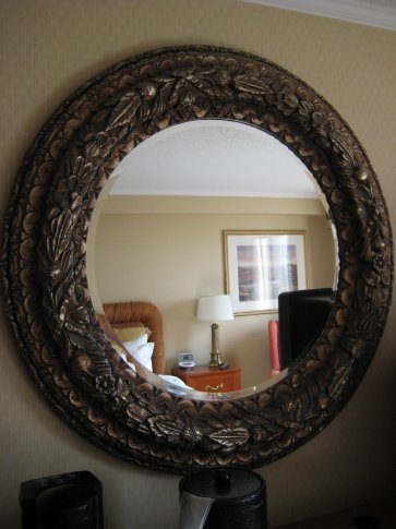 Check out the mirror in my room.