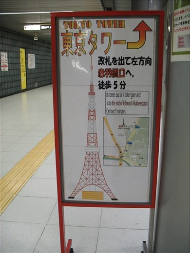 Japanese English
