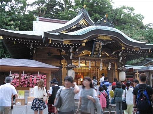 Enoshima: Temple