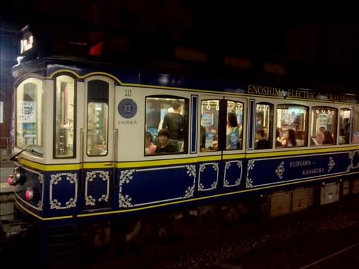 Enoshima: A train :)