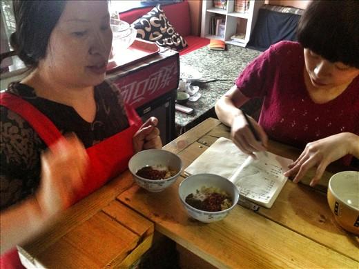 Mrs Du and my translator Li Zheng