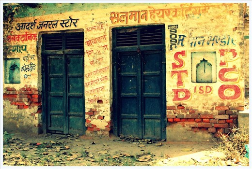 In India, every wall tells a story.  A capture for life at Varanasi, a city on the banks of the famous river Ganges (Ganga) in Uttar Pradesh, India
