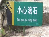 What's funny about this sign?: by muoy, Views[186]