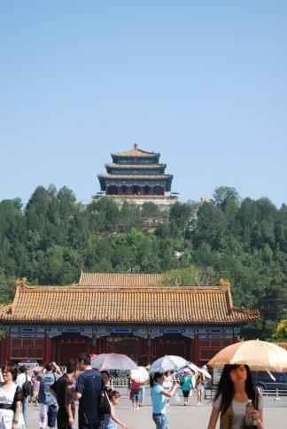 Temple of Heaven...