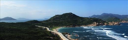 Binh Ba Islands
