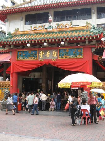 A Chinese temple in Singapore.