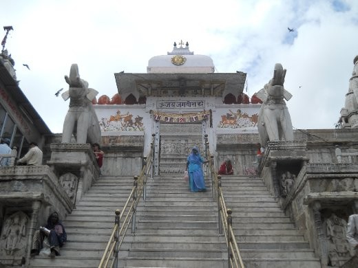 Temple to Shiva