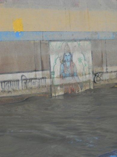 Gods everywhere, even underwater