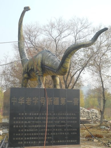 Chinasaur