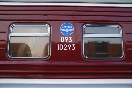 The K19 train from Beijing to Irkutsk