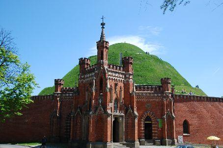 Kosciuzko's mound.