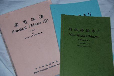 TLI books