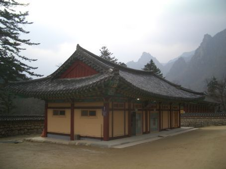Temple inside Seroak Dong National Park