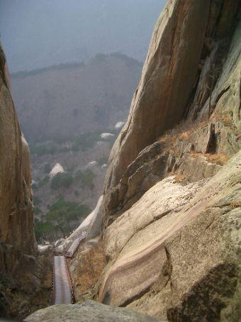 Seroak Dong National Park, view from half way up the big rock.