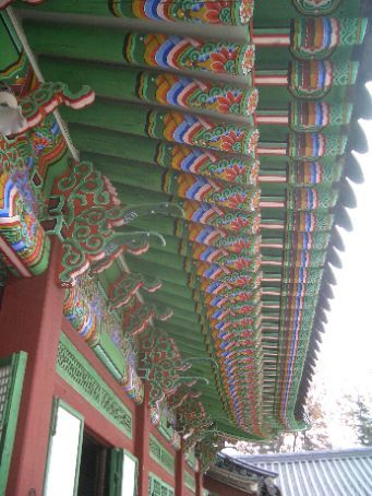 UNESCO World heritage listed Chandokgung palace in Seoul.