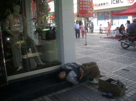 Jinghong afternoon snooze