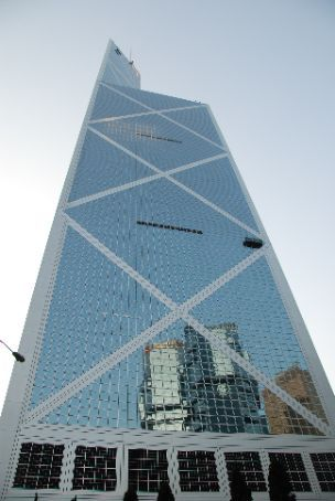 The new Bank of China building