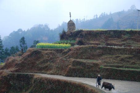 Jilun scenery