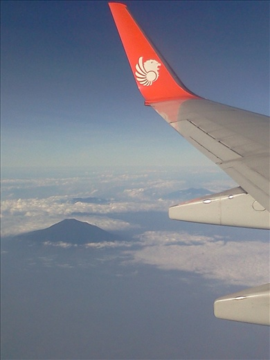 MOUNT MERAPI VIEW FROM SKY