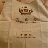 Hotel laundry bag-UNCOMPLIMANTARY: by onespirit555, Views[146]
