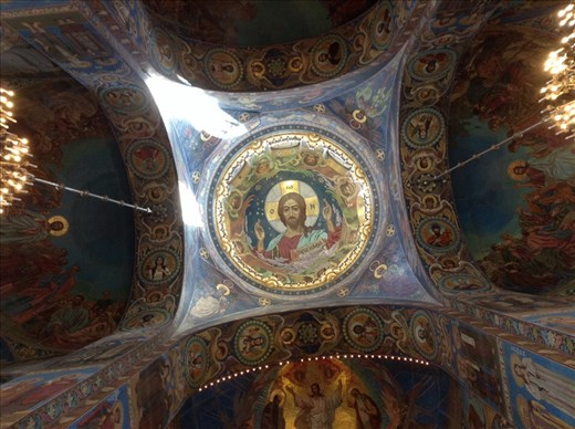 Spilled Blood interior ceiling