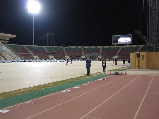 My home in Muscat - the stadium