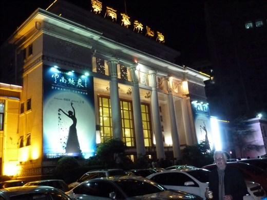 Dynamic Yunnan Cultural Performance
