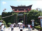 ChongSheng Temple, Ancient Dali: by paulinemendes, Views[764]