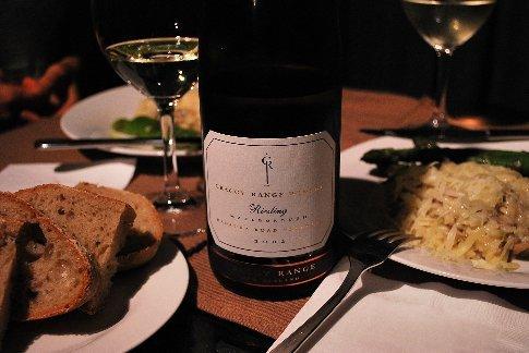 Craggy Range Resling 02, risoto de champignon e aspargos na manteiga.... o pão também é uma produção da minha amada!