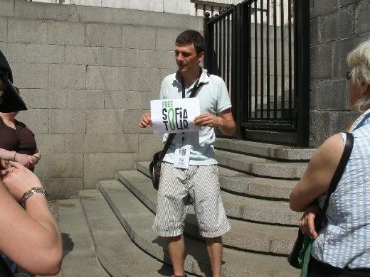 Free walking tour of Sofia - Bulgaria