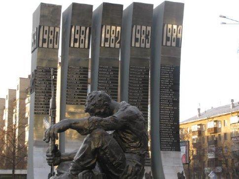 The Afghan war memorial