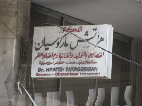 Many doctors and gynaecologists here