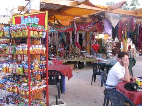 baby Reem's shop