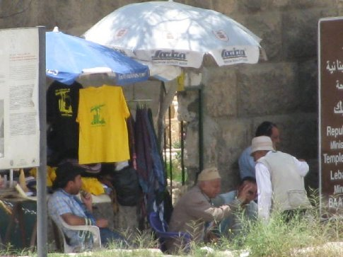 Stall sells hezbollah tshirts - of course I did.