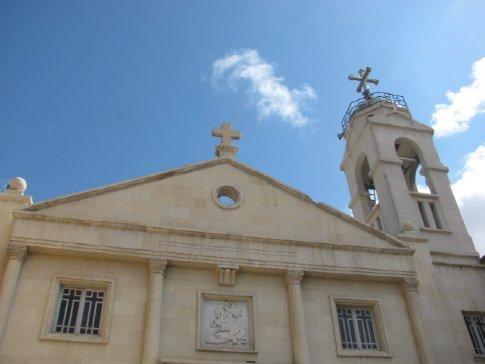 In the Christian Quarter