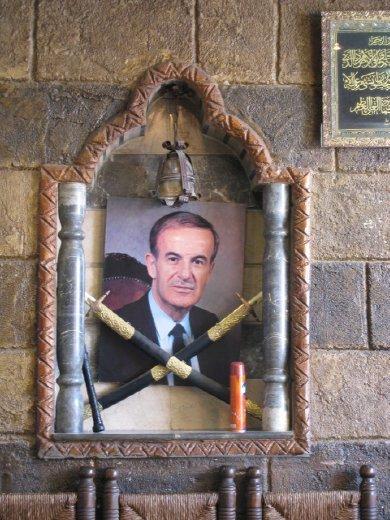 Finally, in front of Mr Hafez Assad (decd)....