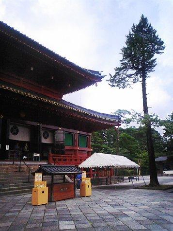 Temple in Nikko