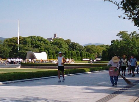 More of the park with monuments in the background.
