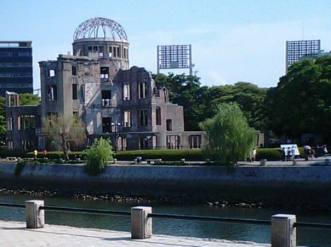 The A-bomb dome, it's all explained in the next photo if you can read it.