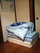This is my bed, foam mattress, futon, doona and pillow.